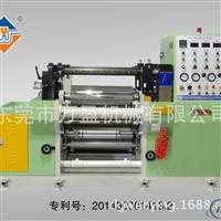 600S 分条机分切宽度3mm薄膜铝箔分切机