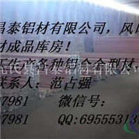 哈尔滨机柜风口型材