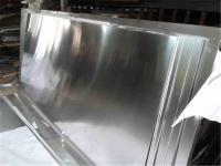 扬州铝合金价格 2024超硬铝合金价格