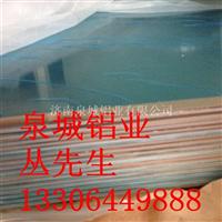 5052合金铝板、6061合金铝板、合金铝板