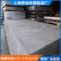 超硬铝6082铝板价格优惠可零切