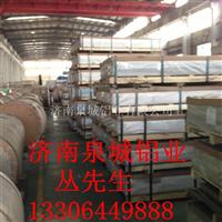 5083505260617075合金铝板