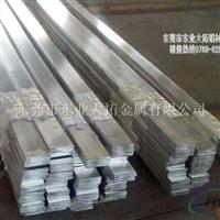 国标6061铝排 高精密6061铝排批发