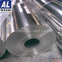 西南铝集团 1060纯铝箔 厂家直供