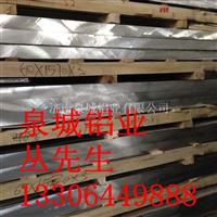 合金铝板、5083船板、5052合金板