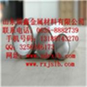 6063t5铝管