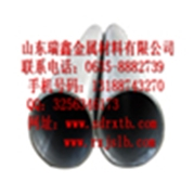 6063t5    19x3铝管