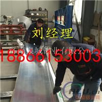 各种铝皮铝瓦 保温铝卷 防锈防腐铝卷