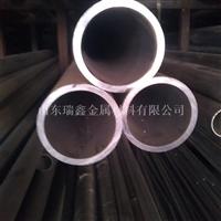 6063t5    18x3铝管