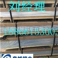防锈铝板防腐铝卷 标牌厂专用铝卷