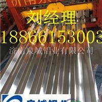 保温铝卷铝皮铝板防腐防锈铝瓦压型铝板