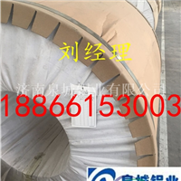 合金铝卷铝板 保温铝卷 防腐防锈铝卷