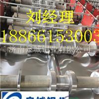 生产:电厂工地用铝瓦 防腐蚀保温铝卷材