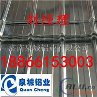 济南厂家营口电厂专用铝卷铝瓦压型铝板