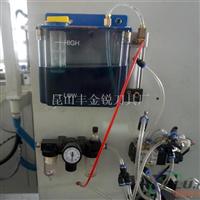 微量喷雾润滑系统   低温微量润滑