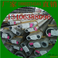 合金铝管6063合金铝管