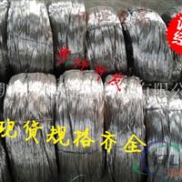海南供应6061漆包铝线、5052纯铝线报价