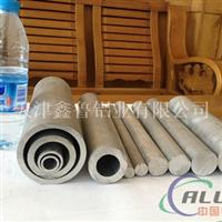 无缝铝管、ly12铝管、6061铝管