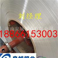 防锈铝板防腐铝卷・铝瓦・铝板・铝皮厂家