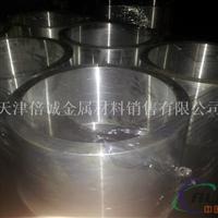 5083铝管   6061铝管7075铝管 铝方管