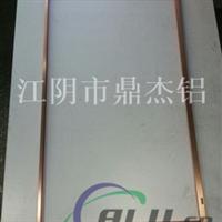 江阴鼎杰供应手机框架型材,电视框架铝型材