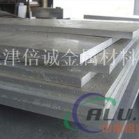 加工3003压花铝板 1060纯铝卷 5052铝板