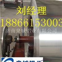 ^管道保温铝卷_合金防锈防腐铝板铝瓦
