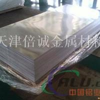 专业铝板 2024铝板 7075铝板 6061合金铝板