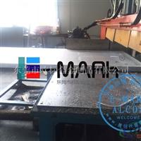 美铝QC-10铝板代理商