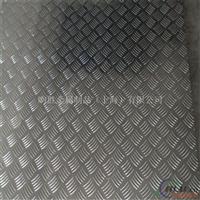 花纹铝板5083  铝板5083(材质保证)