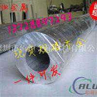 现货直销2A12超硬铝管 深圳6082厚壁铝管