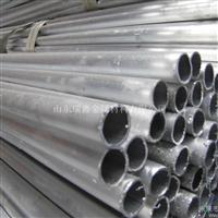6063T5   42x5   铝管