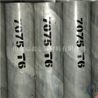 6063T5   42x7   铝管