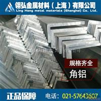 进口QC-7铝合金板
