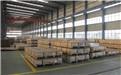 上海地区5083铝板多少钱一吨