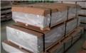 3003防锈铝板标准 3003铝板成份