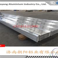 750型 铝瓦压型铝板