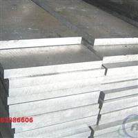 1A95铝板和6061铝板有什么区别