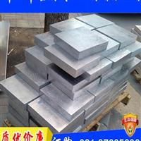 5083铝板和6061铝板有什么区别