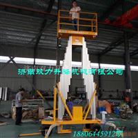 内蒙古10米移动铝合金升降机
