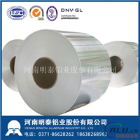 供应1060铝卷 优质1060铝卷厂家