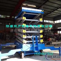广州10米移动液压电动升降机