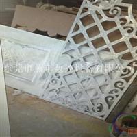 铝板切割设备批发价格13652653169