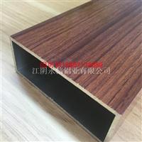 80×30木纹方管方通扁通葡萄架