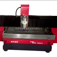 厂家铝板切割机热卖中13826956647