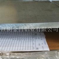 各种规格铝合金型材