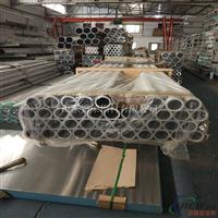 生产合金铝管