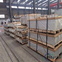 供应2024铝板,国产、进口2024铝板