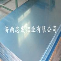 2014A铝合金板 厂家直销质优