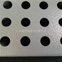 广汽传祺4S店展厅微孔白色镀锌钢天花板